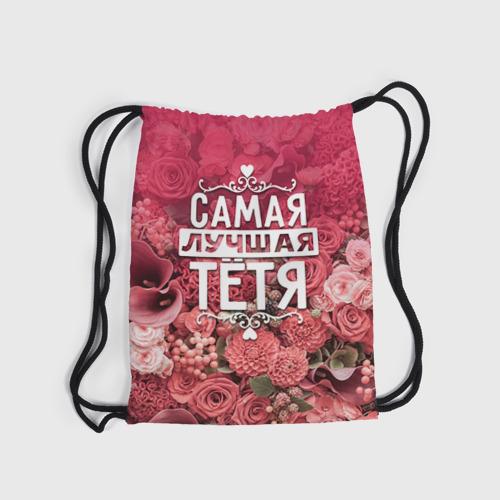 Рюкзак-мешок 3D  Фото 04, Лучшая тётя