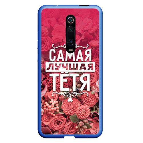 Чехол для Xiaomi Redmi Mi 9T Лучшая тётя Фото 01