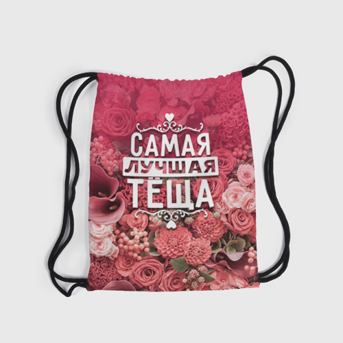 Рюкзак-мешок 3D  Фото 04, Лучшая тёща