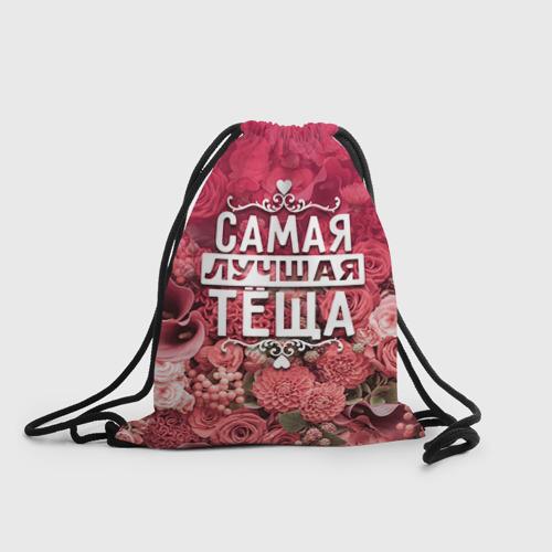 Рюкзак-мешок 3D  Фото 01, Лучшая тёща