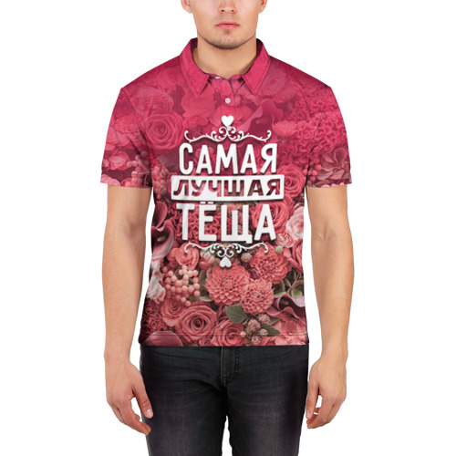 Мужская рубашка поло 3D  Фото 03, Лучшая тёща