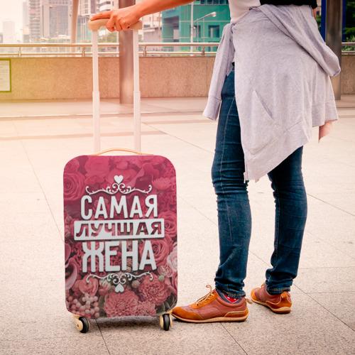 Чехол для чемодана 3D  Фото 04, Лучшая жена