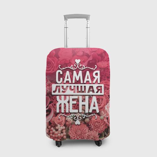 Чехол для чемодана 3D  Фото 01, Лучшая жена