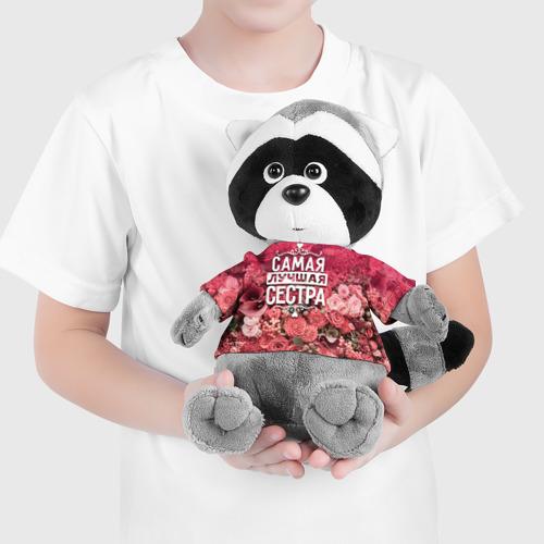 Игрушка Енотик в футболке 3D Лучшая сестра Фото 01
