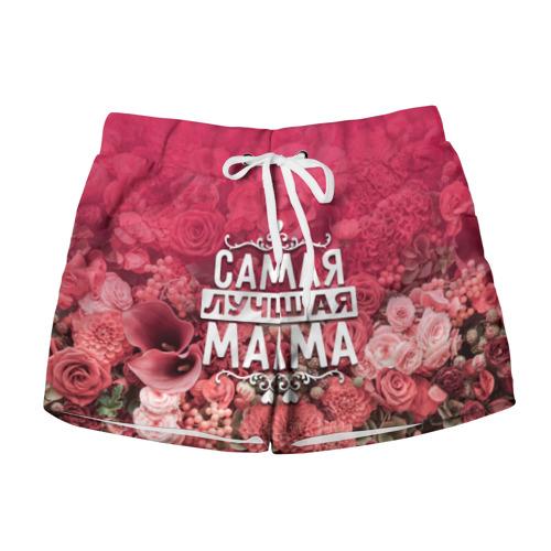 Женские шорты 3D Лучшая мама