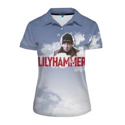 Лиллехаммер