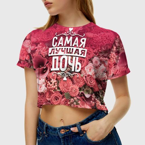 Женская футболка 3D укороченная  Фото 01, Лучшая дочь