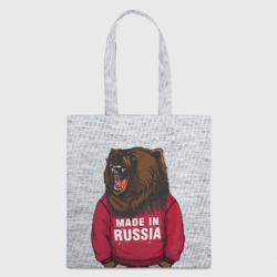 made in Russia