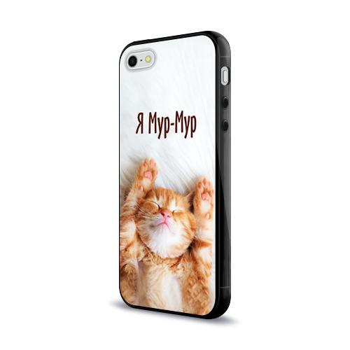 Чехол для Apple iPhone 5/5S силиконовый глянцевый  Фото 03, Я мур мур