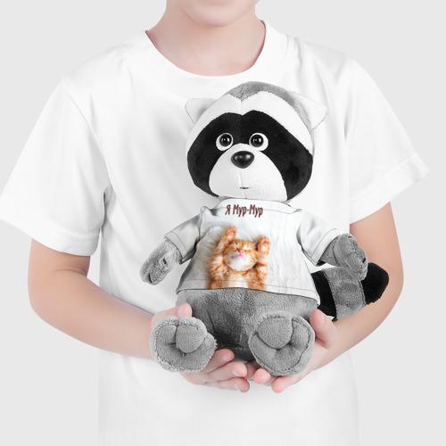 Игрушка Енотик в футболке 3D Я мур мур Фото 01