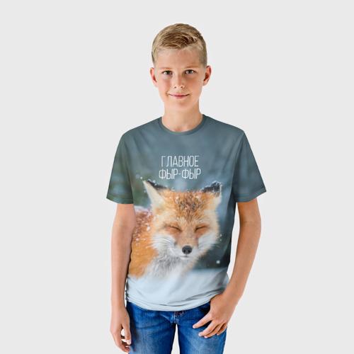 Детская футболка 3D Фыр фыр