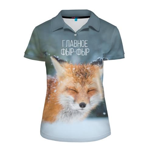 Женская рубашка поло 3D Фыр фыр