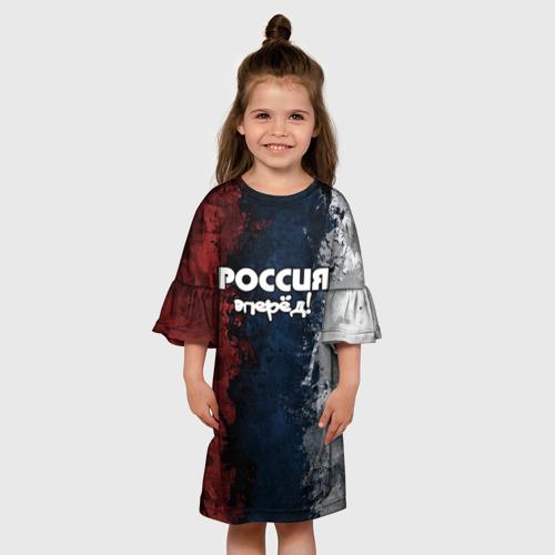 Детское платье 3D  Фото 01, Россия, вперёд!