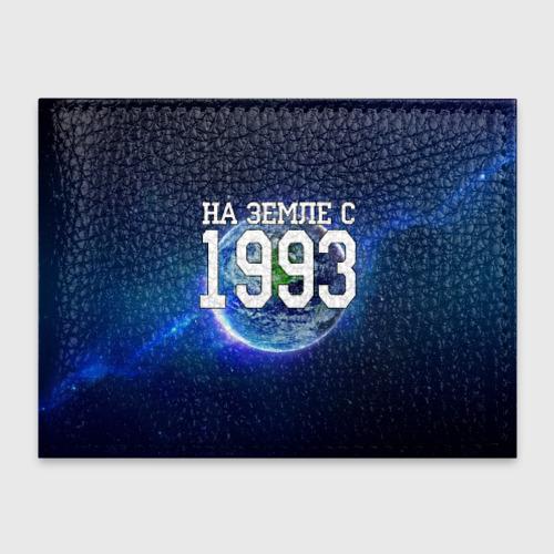 Обложка для студенческого билета  Фото 01, На Земле с 1993