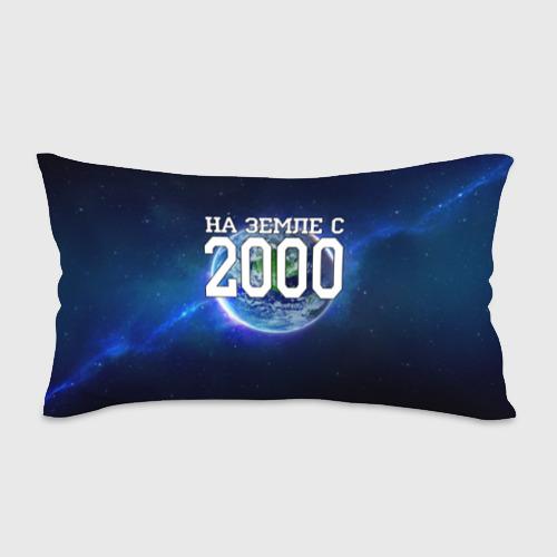 Подушка 3D антистресс  Фото 01, На Земле с 2000