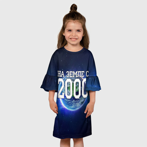 Детское платье 3D  Фото 01, На Земле с 2000