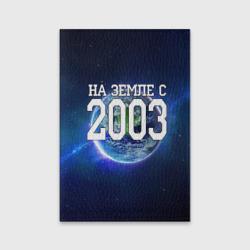 На Земле с 2003 - интернет магазин Futbolkaa.ru