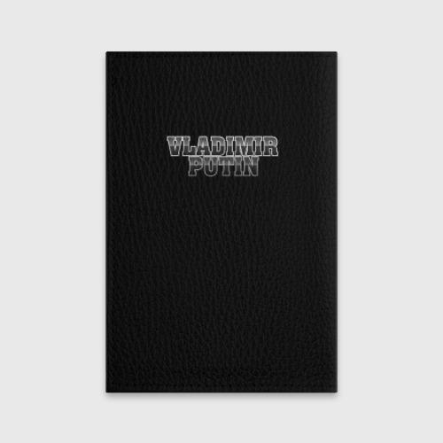 Обложка для паспорта матовая кожа  Фото 02, Go hard
