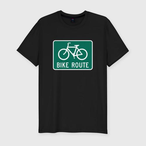 Дорога для велосипедистов