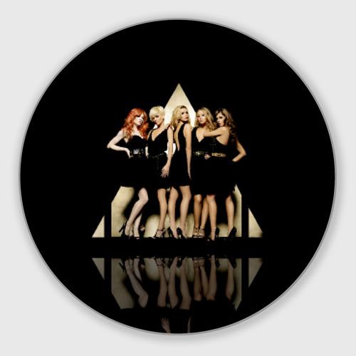 Коврик для мышки круглый  Фото 01, Girls Aloud