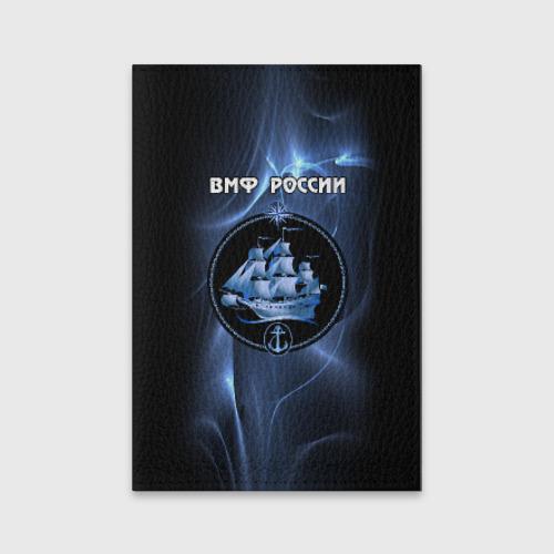 Обложка для паспорта матовая кожа  Фото 01, ВМФ России