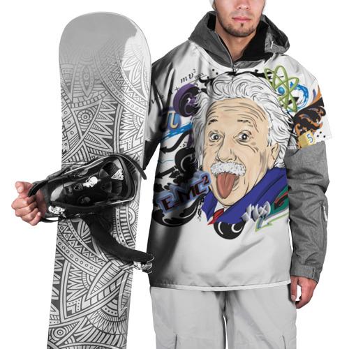 Накидка на куртку 3D  Фото 01, Einstein