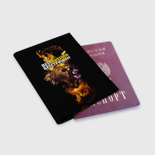 Обложка для паспорта матовая кожа  Фото 03, BESTRUSSIAN - БЕССТРАШЕН