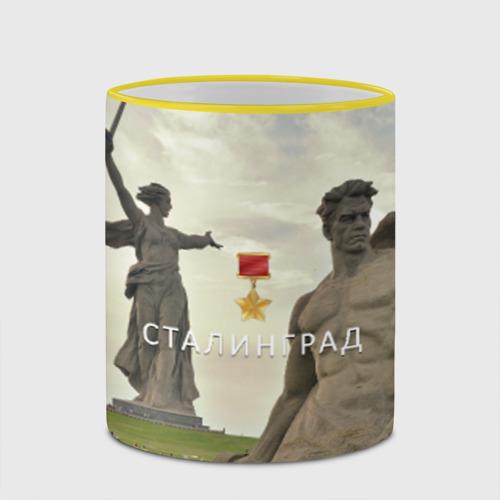 Кружка с полной запечаткой  Фото 03, Город-герой Сталинград