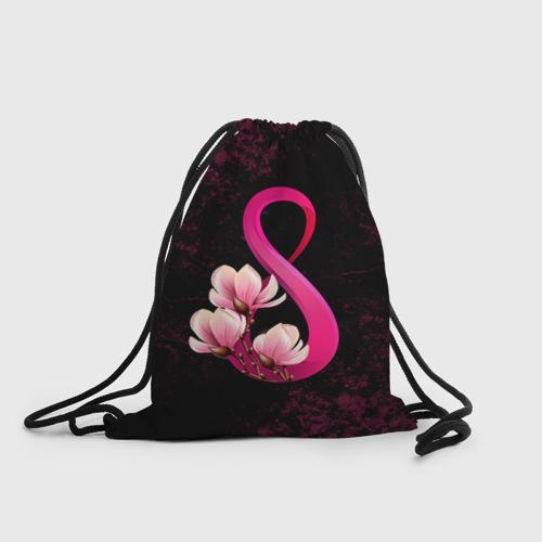 Рюкзак-мешок 3D  Фото 01, 8 марта