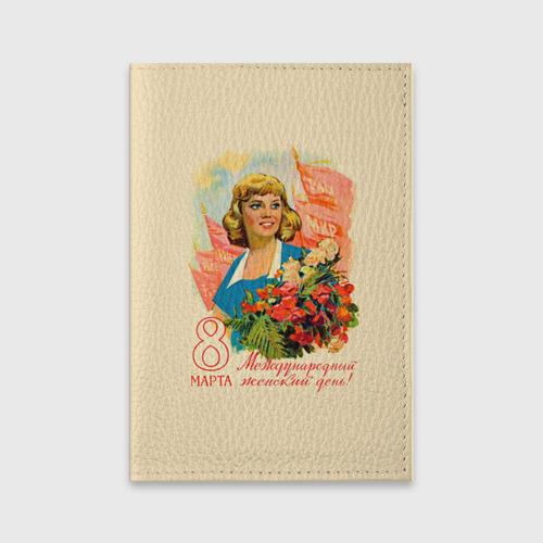Обложка для паспорта матовая кожа  Фото 01, Ретро