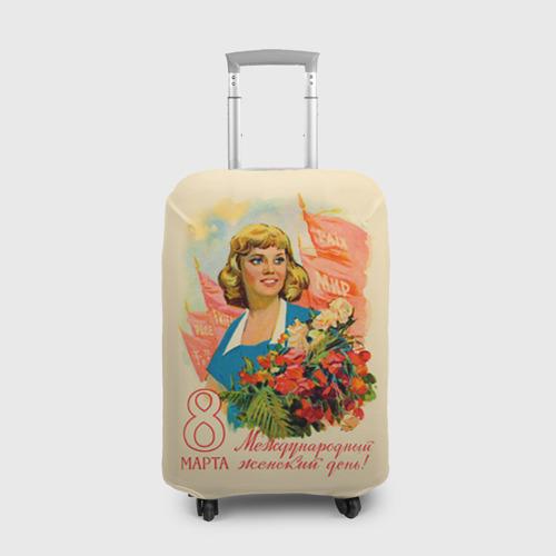 Чехол для чемодана 3D  Фото 01, Ретро