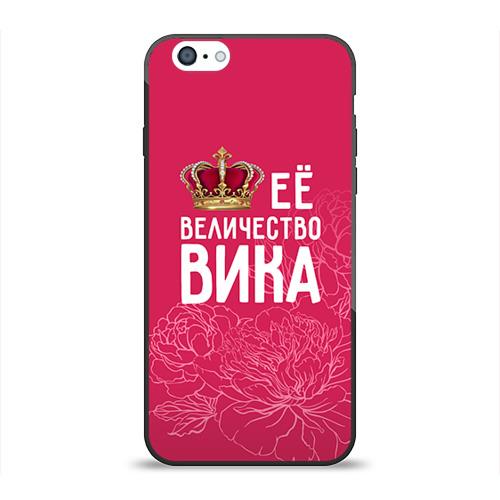 Чехол для Apple iPhone 6 силиконовый глянцевый Её величество Вика от Всемайки