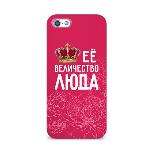 Чехол для Apple iPhone 5/5S 3D  Фото 01, Её величество Люда
