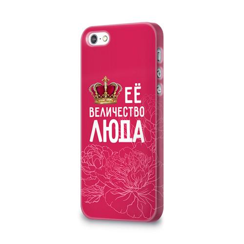 Чехол для Apple iPhone 5/5S 3D  Фото 03, Её величество Люда
