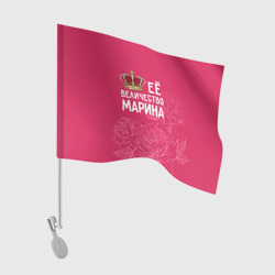 Её величество Марина