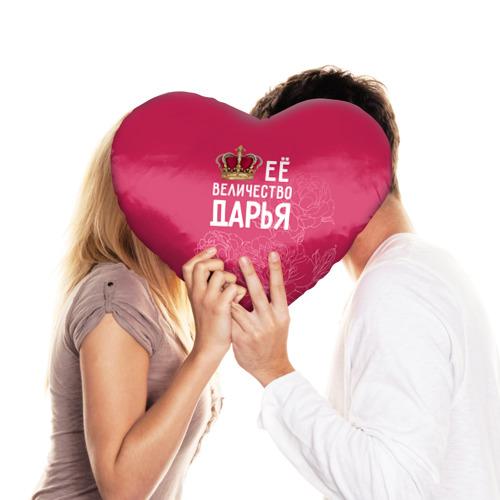 Подушка 3D сердце Её величество Дарья