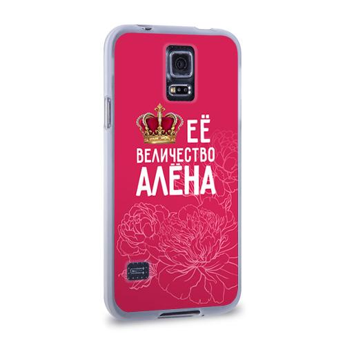 Чехол для Samsung Galaxy S5 силиконовый  Фото 02, Её величество Алёна