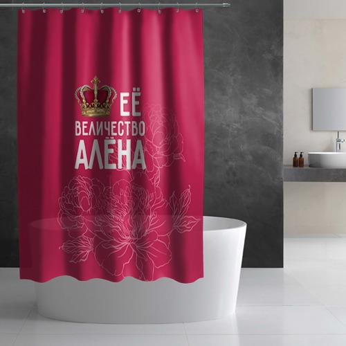 Штора 3D для ванной  Фото 02, Её величество Алёна
