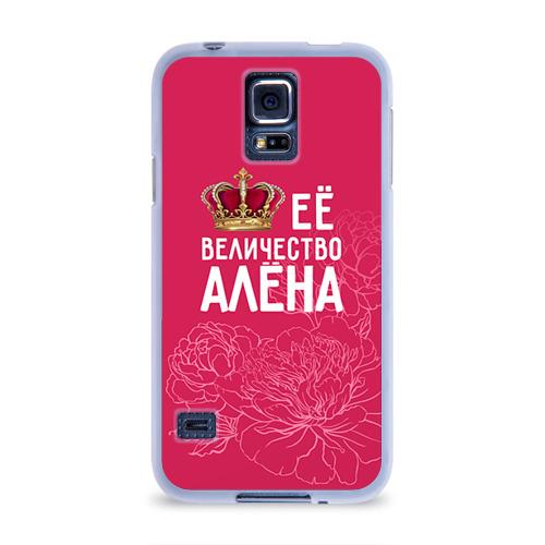 Чехол для Samsung Galaxy S5 силиконовый  Фото 01, Её величество Алёна