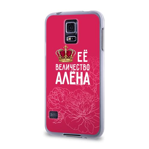 Чехол для Samsung Galaxy S5 силиконовый  Фото 03, Её величество Алёна