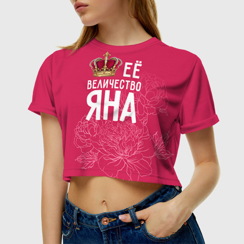 Женская футболка 3D укороченная  Фото 01, Её величество Яна