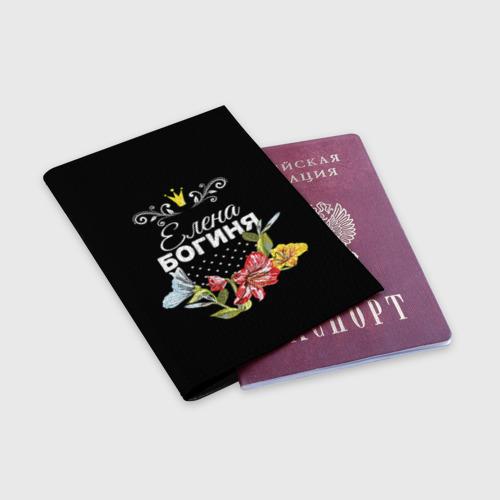 Обложка для паспорта матовая кожа  Фото 03, Богиня Елена