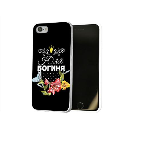 Чехол для Apple iPhone 8 силиконовый глянцевый  Фото 02, Богиня Юля