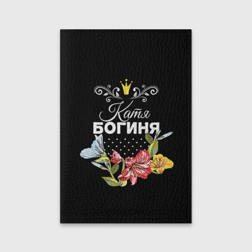 Обложка для паспорта матовая кожа  Фото 01, Богиня Катя