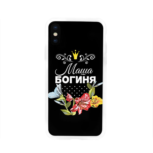 Чехол для iPhone X глянцевый Богиня Маша Фото 01
