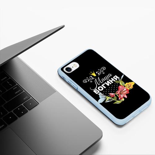 Чехол для iPhone 7/8 матовый Богиня Маша Фото 01