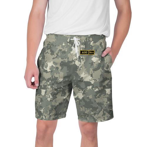 Мужские шорты 3D A II +