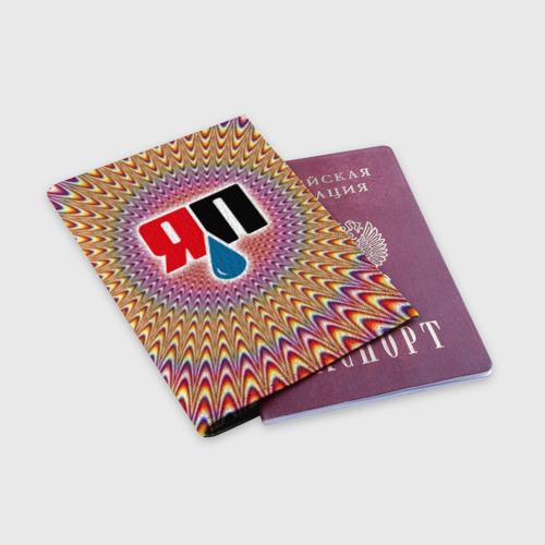 Обложка для паспорта матовая кожа  Фото 03, ЯПлакалъ