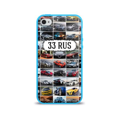 Крутые тачки (33 RUS)