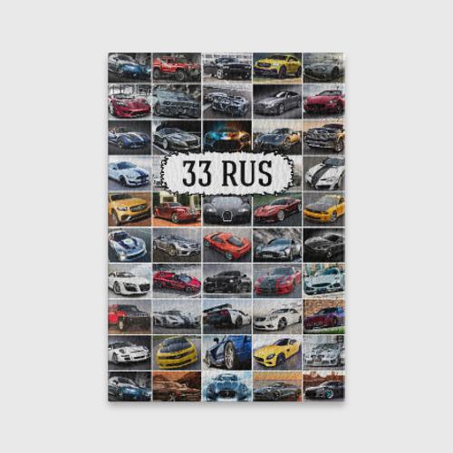 Обложка для паспорта матовая кожа  Фото 01, Крутые тачки (33 RUS)